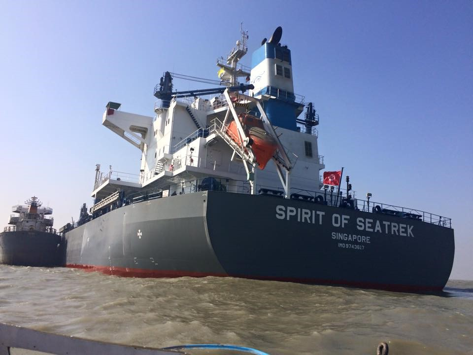 Spirit of Seatrek